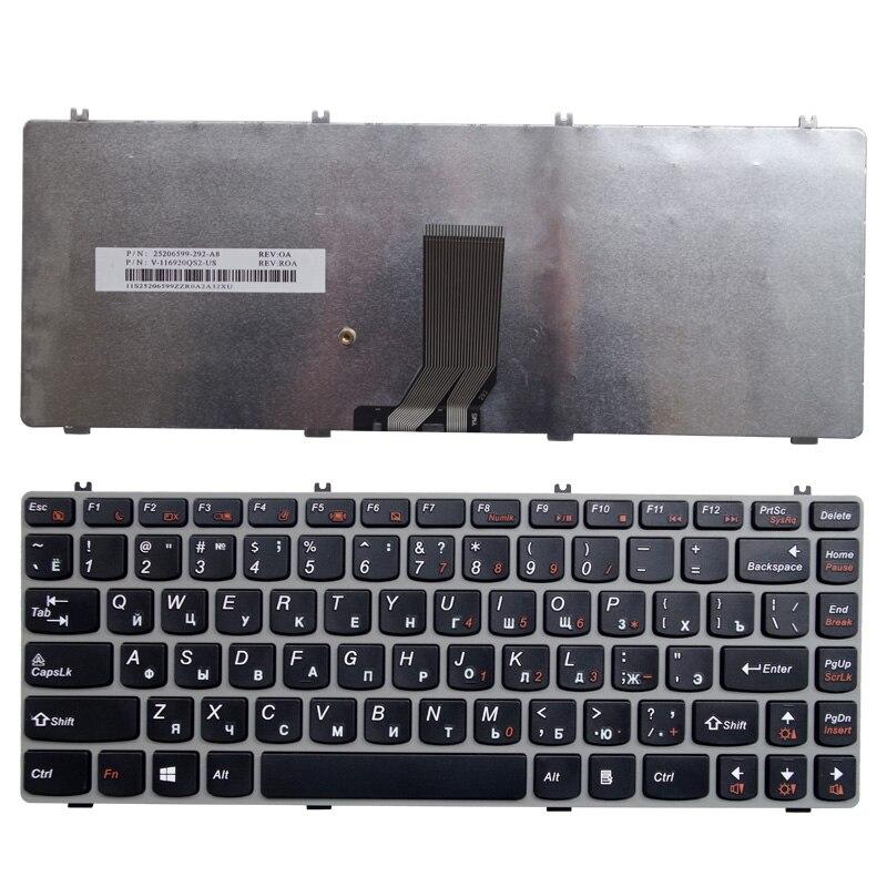 Teclado russa PARA LENOVO Y470 Y470A Y470N Y470P y471 y471A Y471P caixa RU laptop keyboard Cinzento