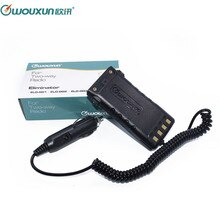 Original Wouxun Car Charger Battery Eliminator for Wouxun Walkie Talkie KG-UV9D Radio Transceiver KG-UV9D Plus Portable Radio