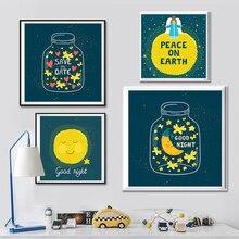 Étoiles lune du ciel petit ours blanc Animal   Dessin animé moderne, mignon affiche de toile, décor de chambre denfants, décoration mur, photo No cadre