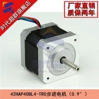 two phase stepper motor 42 byg2100 40 0 33 nm torque 1 5 a step away from the angle of 0 9 42 motor