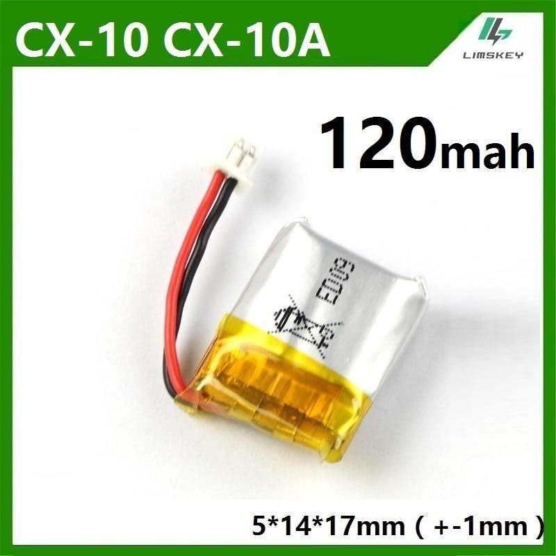 Литий-полимерный аккумулятор для Cheerson CX10, 1 шт., 3,7 В, 120 мА · ч, CX-10, Квадрокоптер с дистанционным управлением, запасные части, литий-полимерная батарея 3,7 В, 120 мА · ч, оптовая продажа