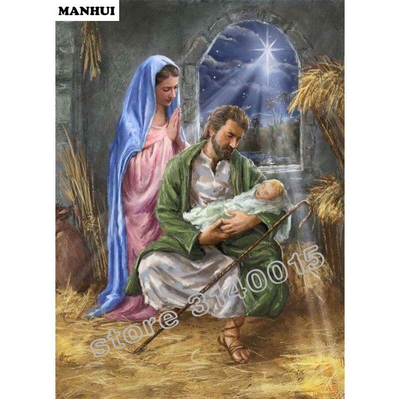 Pintura Diamante DIY Spuare Strass Pinturas Decorativas Mosaico de Diamante Bordado Ponto Cruz Sagrada família Mãe BEF374