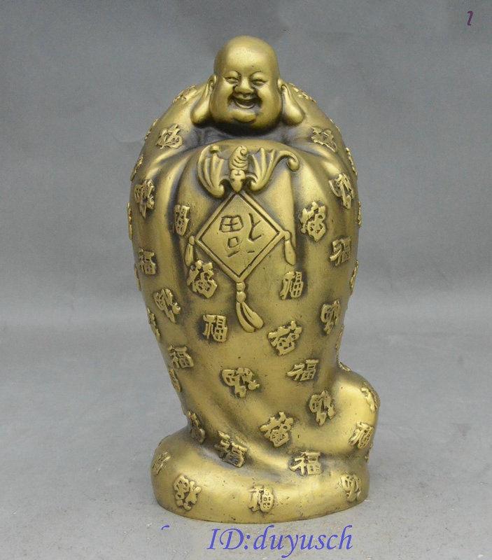Estatua de Buda de risa feliz de Maitreya Fu de bronce de abundancia budismo chino de Navidad