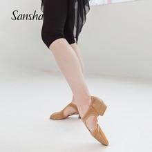 Sansha  2019 New Arrival Adult Slip-on Jazz Shoes Superior Cow Leather Upper Women Girls Modern Salsa Jazz Dance Shoes  TE17118