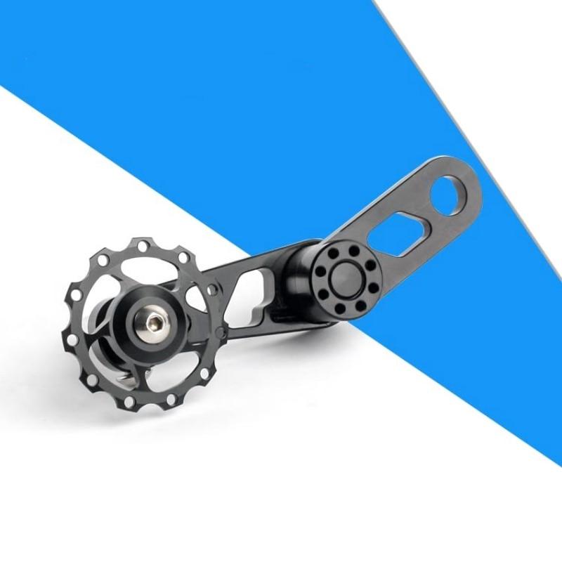 Aleación de aluminio de 120x54mm, tensor de cadena de marcha única para bicicleta de montaña, reemplazo de cadena para evitar que se caiga la cadena