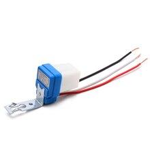Мини-переключатель датчика сумерек 12V 10A наружный светильник ночного освещения переключатель датчика для светодиодной лампы