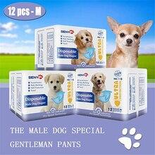 Couches jetables pour chiens   Couches Super absorbantes pour chiens masculins 12 pièces/sac, enveloppes pour chiens, pantalons hygiéniques
