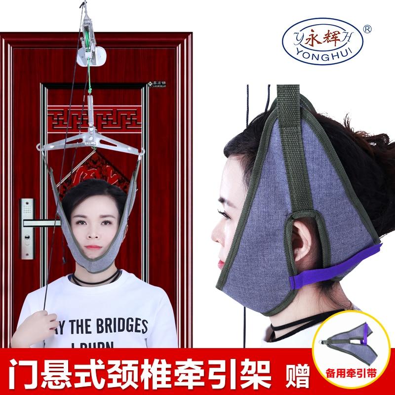Silla colgante de estantería para el tratamiento de las vértebras cervicales en casa de la espondilosis cervical de la camilla del dolor de cuello.