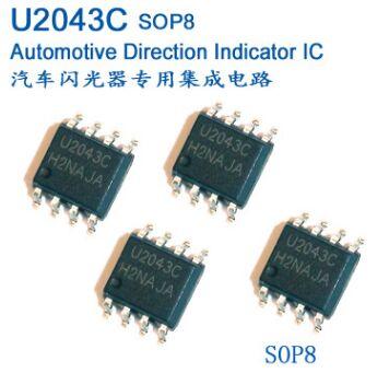 Envío gratis 10 unids/lote automotriz Flasher IC U2043 U2043C U6043B VG2043C SOP8