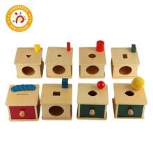 몬테소리 어린이 교육 교육 보조 나무 imbucare 상자 시리즈 여덟 조각 정장 아이 장난감
