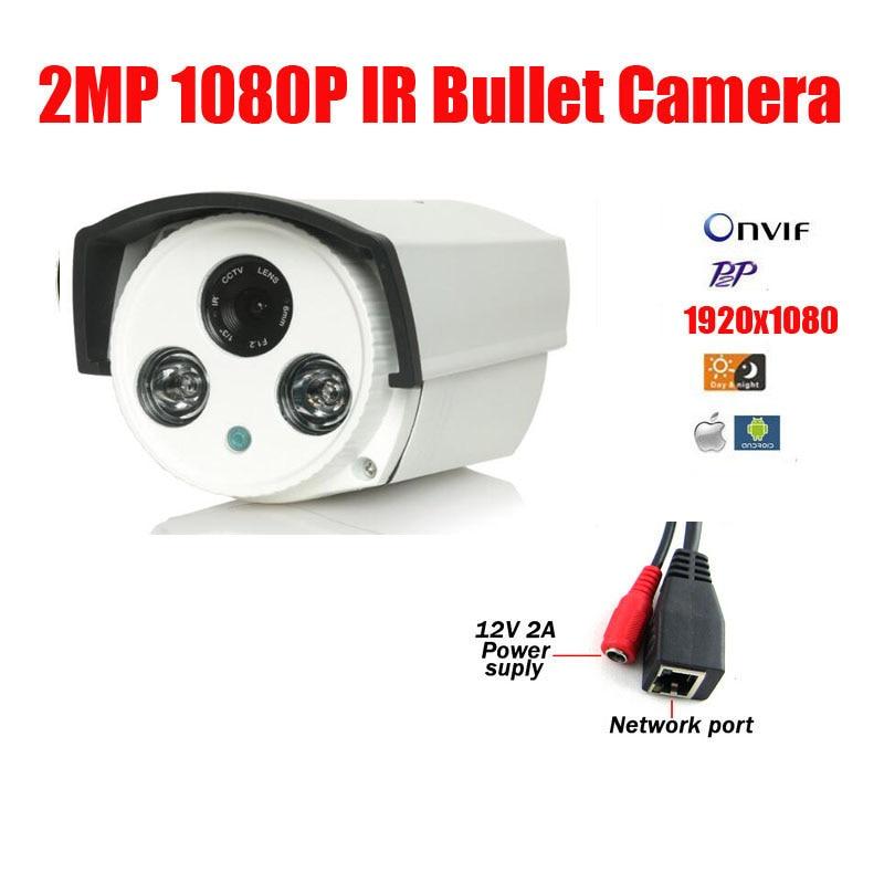 Envío gratis 2 matriz Led 2MP 1080P cámara IP HD cámara ip cctv visión nocturna infrarroja al aire libre IR caja de balas Cámara