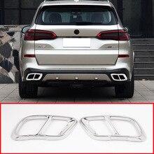 2pcs 크롬 스테인레스 스틸 자동차 배기 파이프 커버 트림 BMW X5 G05 X7 G07 2019 년 모델 액세서리
