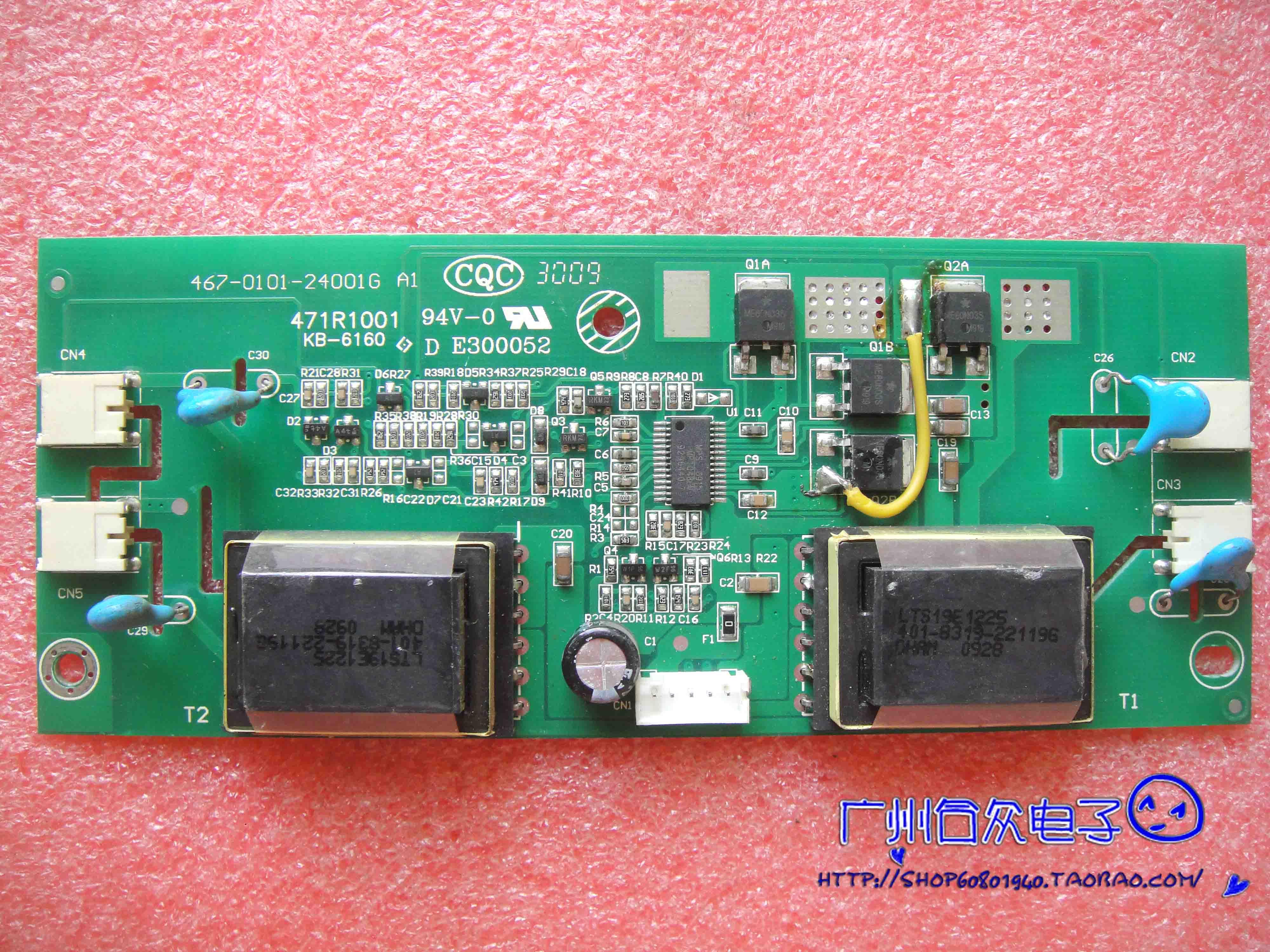 L23E09 L24E09 L24F09 placa de Alta pressão 467-0101-24001G 471R1006