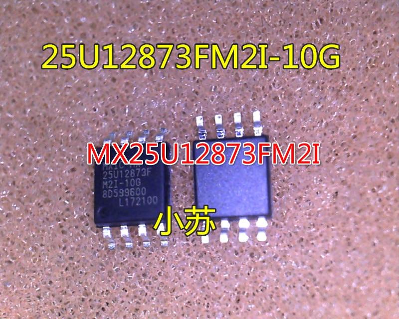 5PCS MX25U12873FM2I-10G 25U12873F SOP MX25U12873FM2I MX25U12873FM2I 25U12873F M2I-10G