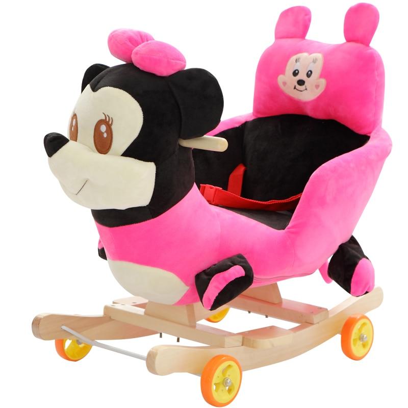Детское плюшевое кресло-качалка, детское кресло-качалка, детское кресло-качалка, уличное детское сиденье, детский бампер, детская игрушка-к...
