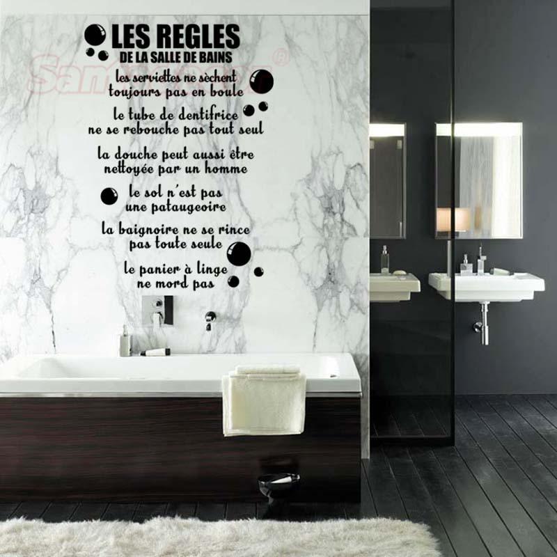 Наклейки для ванной комнаты французский виниловый Настенный декор для душевой комнаты настенные художественные наклейки домашний декор о...