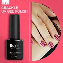 Bukio Design pour ongles Gel craquelé 8 ml vernis hybride émail Semi Permanent tout pour manucure outils Gel peinture 8 ml