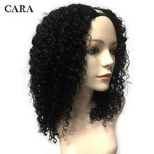 Tutkalsız Moğol U Parçası Peruk 3B 3C Doğal Kinky kıvırcık insan saçı Peruk Kadınlar Için 250 Yüksek Yoğunluklu Siyah Remy Peruk CARA
