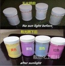 Livraison gratuite pigment photochromique, pigment sensible à la lumière du soleil, peinture acrylique poudre photochromique, 1 lot = 4 couleurs, 20 grammes par couleur