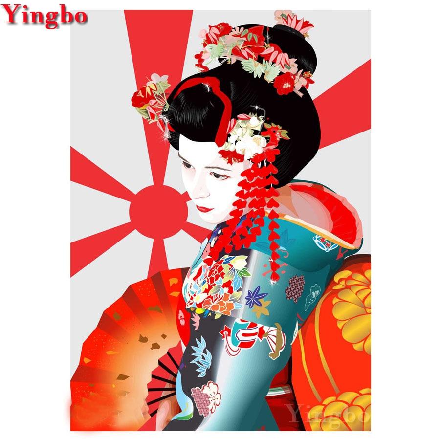 DIY Diamond painting Japan Geisha Cross Stitch Diamond embroidery Kimono woman mosaic Cross Stitch full rhinestones decoration
