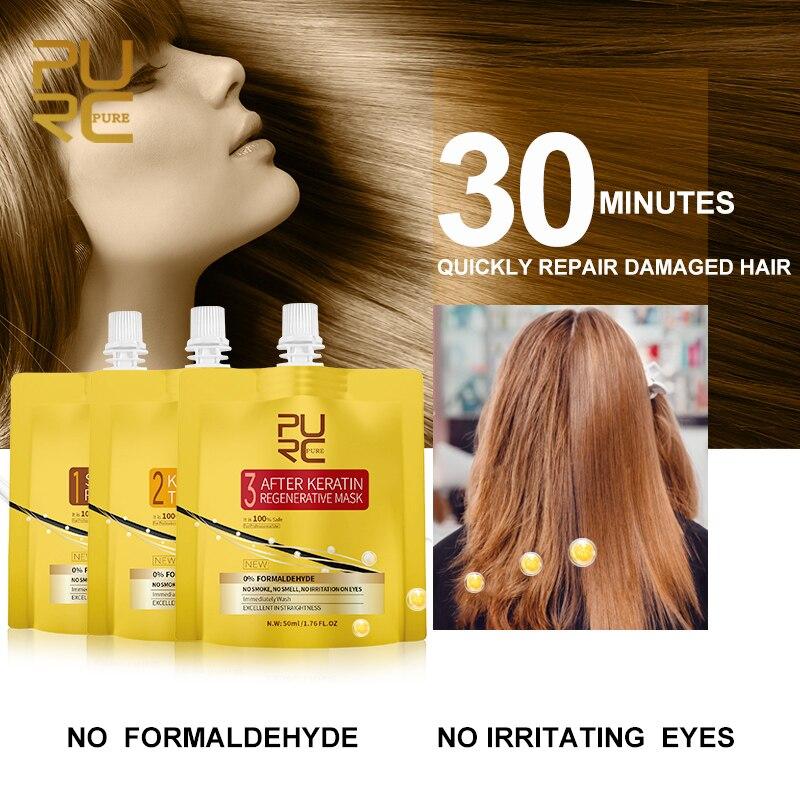 Nuevo tratamiento de queratina para el cabello PURC, sin fomalina, sin irritación, sin humo, reparación y tratamiento de queratina para alisar el cabello