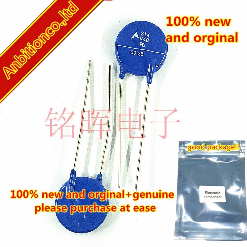 10-20 шт 100% новый и оригинальный B72214S400K101 S14K40 40V 1000A 14 мм SIOV Варисторы оксида металла в наличии