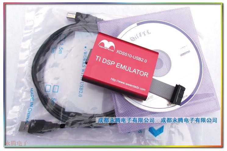 Ti xds510 usb2.0 dsp simulator ccs3.3 (edição profissional) dsp nova ferramenta