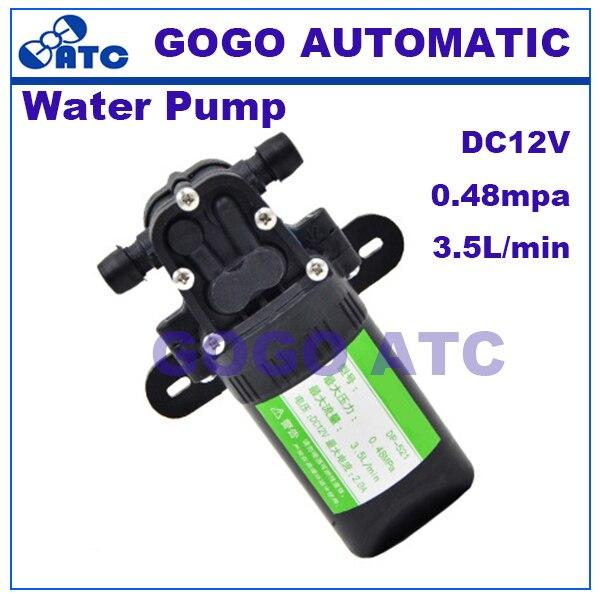Bomba de agua de diafragma Micro de alta calidad DP-521 0.48mpa 3.5L/min DC12V bomba de refuerzo autoaspirante interruptor automático
