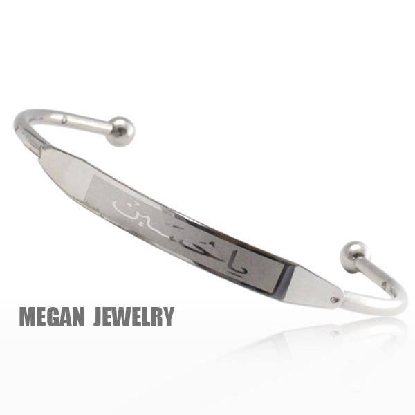wholesale, Religious Islamic Muslim Allah stainless steel Bracelet women men ,   charm jewelry Bracelets & bangles