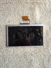 System 7 inch LCD crystal reading Lang P18 P19 P22 P20 G3 G5 LCD display