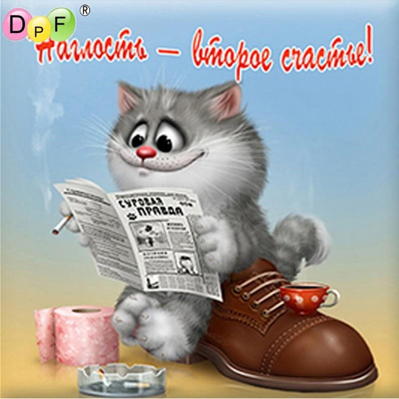 DIY bordado de diamantes leer periódico dibujos animados gato diamante pintura punto de cruz cuadrado juegos de diamantes decorativos sin terminar