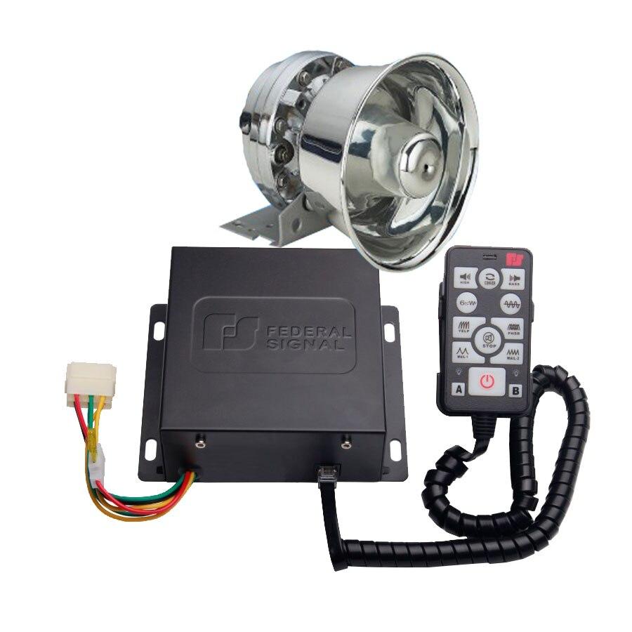 200 Вт DC12V электронная полицейская сирена AS9200E проводной усилитель с серебристый динамик Автомобильная сигнализация сирена Рог PA система