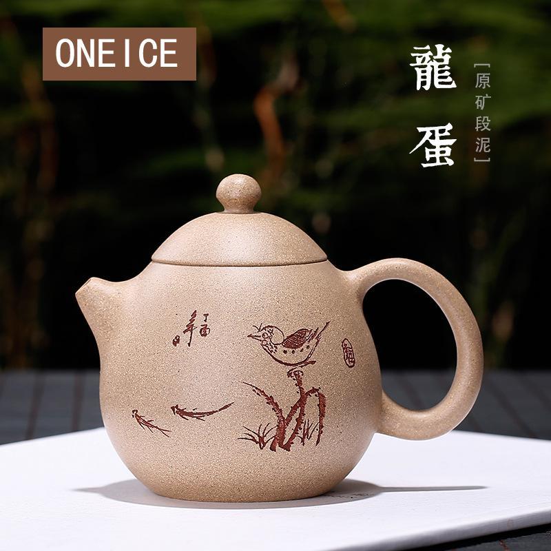 Segmento de mineral crudo, huevos de dragón de barro, tetera, tetera Yixing, tetera de arcilla de té chino kongfu de 220ml