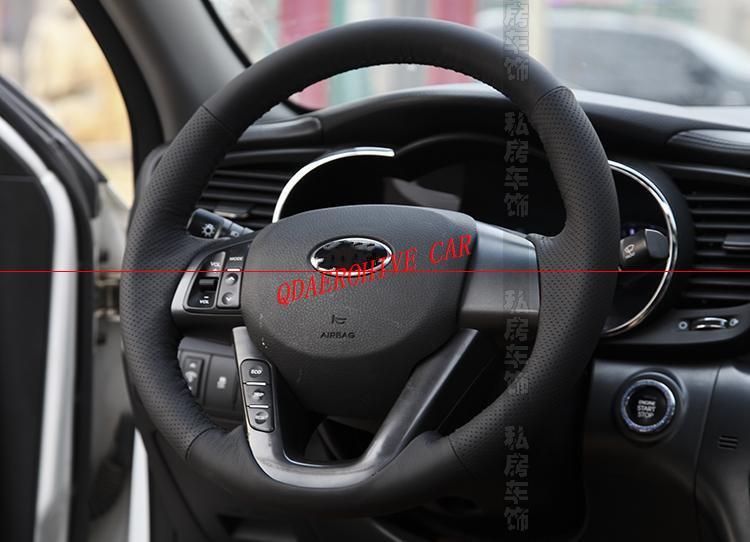QDAEROHIVE Artificial de micro fibra de cuero protector para volante de coche para Kia K5 2011-2013 Kia Optima