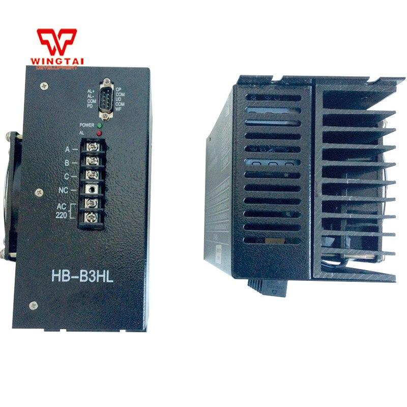 HB-B3HL máquina de fabricación de bolsas de 220V motores de pasos híbridos trifásicos