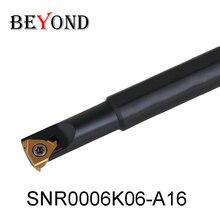 OYYU SNR SNR0008K11 A16 SNR0006K06-A16 SNR0007M08-A16 10mm filetage tournant porte-outil CNC alésage barre tour outils de coupe
