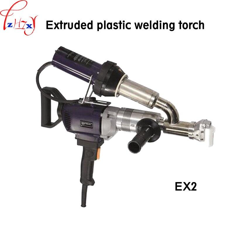 220V 3000W Extruded plastic welding gun EX2/EX3 hand-held plastic extruder gun electric welding torch