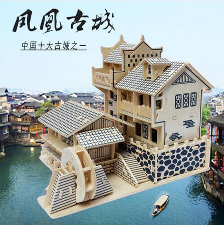 Деревянные 3D Строительные Модели, игрушка в подарок, головоломка, ручная работа, сборная игра, китайский Строительный набор по дереву, китай...