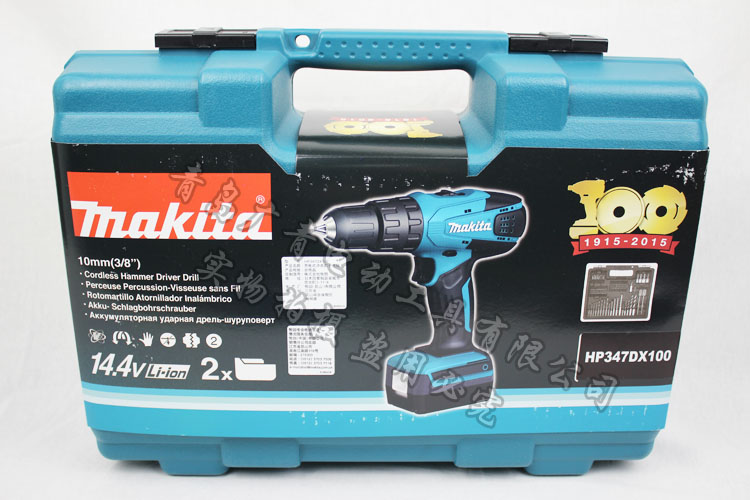 Japan Rechargeable Drill DF347DWE Impact Drill HP347DWE 14.4V Lithium Drill Electric Screwdriver enlarge