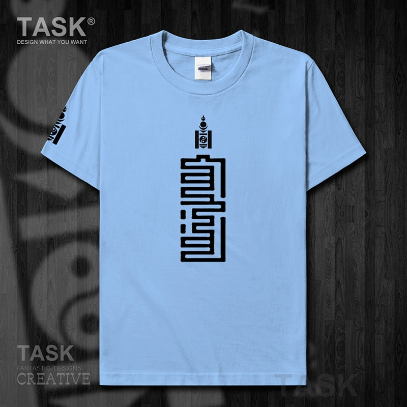 Mongolia MNG Mongol elemento Mongol para hombre Camiseta Top Camiseta de manga corta ropa de algodón de verano Mongol Square font casual17
