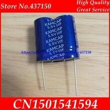 super  capacitor farad capacitor combination type  5.5V  10F 15F