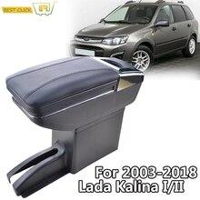 Accoudoir rotatif pour la Console Lada Granta, boîte de rangement pour la Console centrale Kalina (2012 2013 2014 2015 2016 2017 2018)