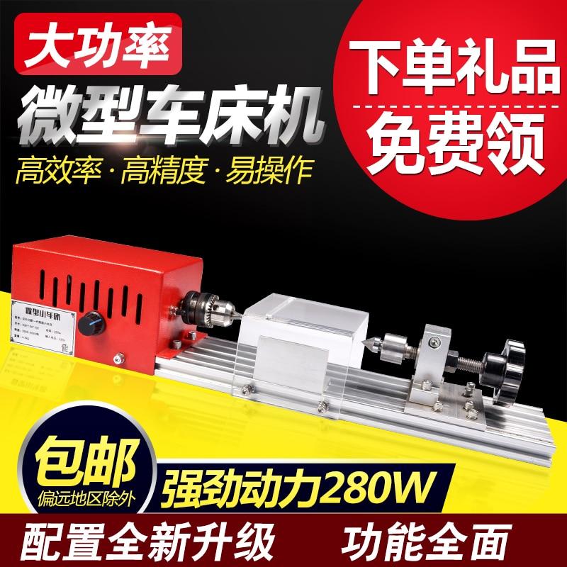 Pequeña máquina de corte de torno de pulido de micro cuentas de coche mini torno DIY