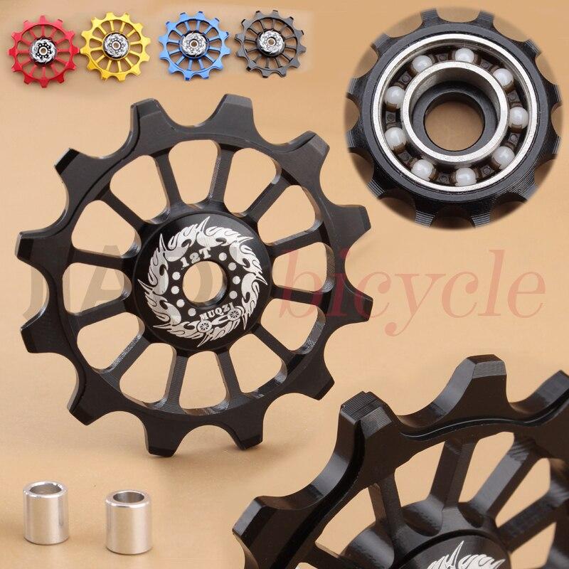 MUQZI велосипед 12T керамический подшипник направляющий шкив Cylcing задний переключатель положительный и отрицательный зуб керамический направляющий шкив колеса