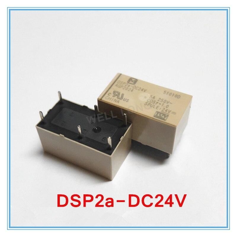 (20 шт./лот) DSP2a-DC24V реле питания, 2A (DPST).