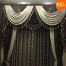Manyetik emme perdeler çubuklar kalp sivrisinek perde kapı otel honda perde mıknatıslar ile pencere geniş valance mutfak perdeleri
