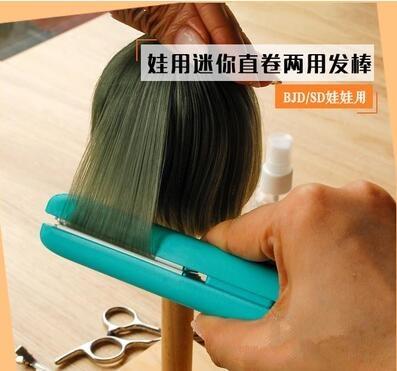 Blyth BJD SD doll curling iron mini high temperature wig curl straight mini-roll hair stick Change makeup tools doll accessories