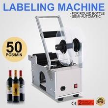 Bouteille ronde étiqueteuse bouteille détiquetage réglable 220 V étiquette applicateur en acier inoxydable bouteille étiqueteuse 120 W