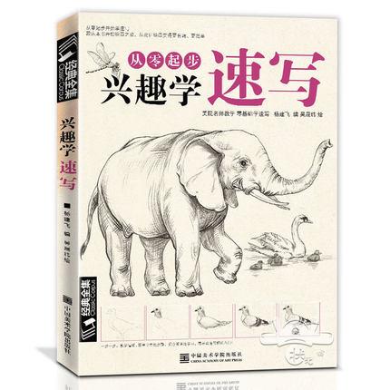 libro-de-bocetos-literarios-para-estudio-libro-tutorial-de-arte-pintado-a-mano-con-animales-plantas-y-flores