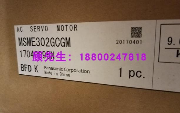 Servo Motor Usado Testado & Trabalho ac Msme302scg